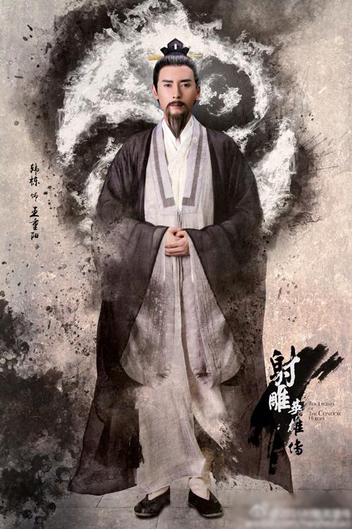 <p> Diễn viên Hàn Đống đóng Vương Trùng Dương - người được mệnh danh là Trung Thần Thông.</p>