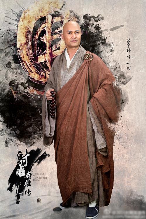 <p> Tài tử Lữ Lương Vỹ đóng Nam Đế Đoàn Trí Hưng, pháp hiệu Nhất Đăng đại sư.</p>