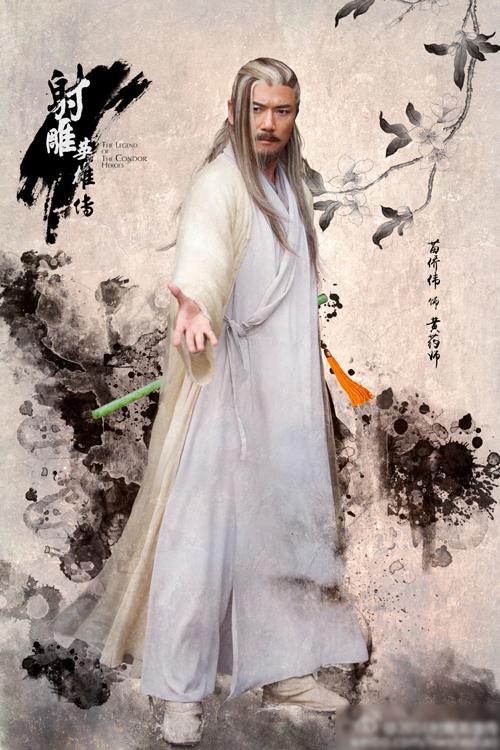 <p> Tiểu thuyết <em>Anh hùng xạ điêu</em> của Kim Dung khắc họa Thiên hạ ngũ tuyệt, gồm 5 người võ công cao cường, đại diện cho các phương hướng Đông, Tây, Nam, Bắc và Trung tâm. Trong phiên bản phim năm 2016, hầu hết nhân vật này do những tài tử tên tuổi đảm nhiệm.<br /> Đông Tà Hoàng Dược Sư do tài tử gạo cội Miêu Kiều Vỹ thể hiện. Trước đây, anh từng đóng Dương Khang trong <em>Anh hùng xạ điêu</em> bản TVB.</p>