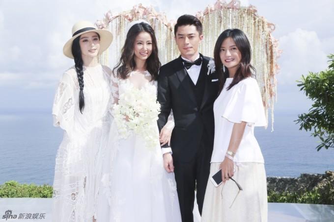 <p> Phạm Băng Băng (trái), Triệu Vy (phải) dự hôn lễ của Lâm Tâm Như - Hoắc Kiến Hoa, diễn ra chiều ngày 31/7.</p>