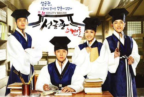 Chuyện tình Sungkyunkwan