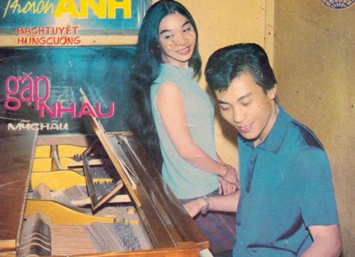 Một bìa đĩa nhạc của Bạch Tuyết - Hùng Cường.