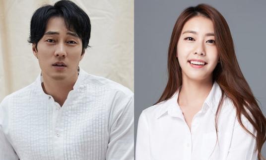 So Ji Sub và Jo Eun Jung. Ảnh: Dispatch.