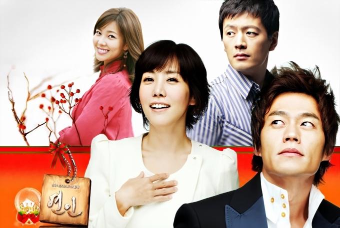 Tác phẩm khép lại bộ ba series Lovers của Kim Eun Sook và đạo diễn Shin Woo Chul. Mỹ nhân Kim Jung Eun vào vai bác sĩ phẫu thuật thẫm mỹ Mi Joo, tình cờ gặp và phải lòngGang Jae(Lee Seo Jin) - đứng đầu tổ chức găng tơ. Tình yêu khiến cả haithay đổi, từ kẻ thô bạo, Gang Jae biến thành chàng trai ấm áp. Phim có nhiều cảnh được quay tại Trung Quốc.
