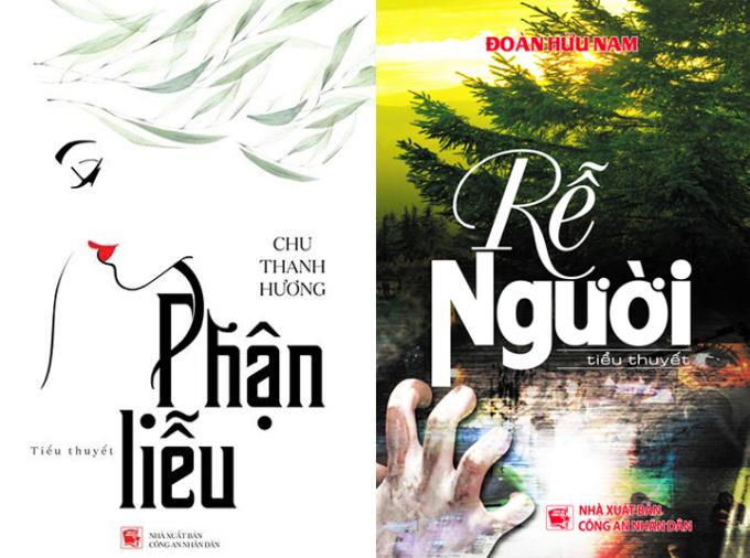 Hai tác phẩm thắng giải A hạng mục Tiểu thuyết, mỗi giải 50 triệu đồng. Ảnh: Nhà xuất bản Công an Nhân dân.