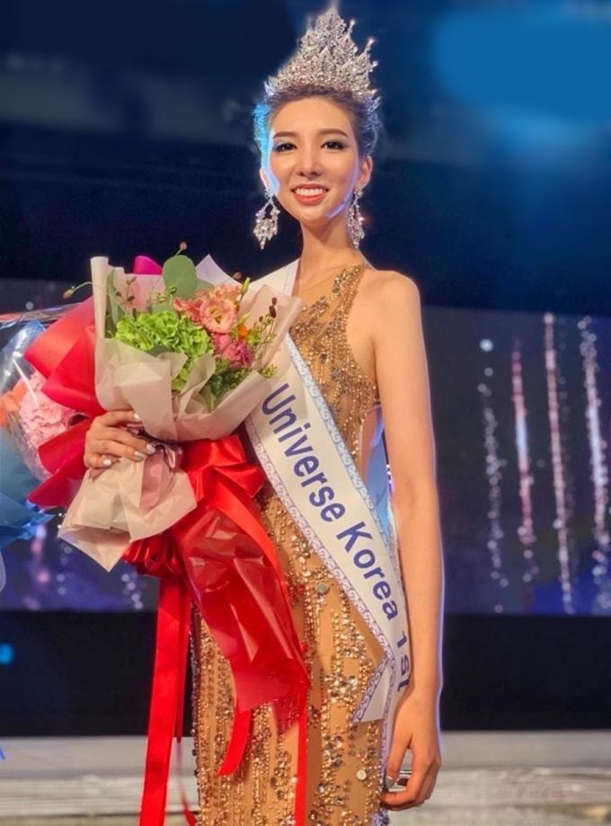 Khoảnh khắc đăng quang của tân Hoa hậu Park Ha Ri. Ảnh: Miss Universe Korea.