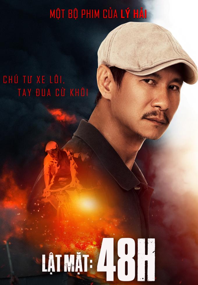 Lý Hải đạo diễn, sản xuất và đảm nhận vai phụ trong phần 5 Lật mặt. Ảnh: Lê Tuấn.