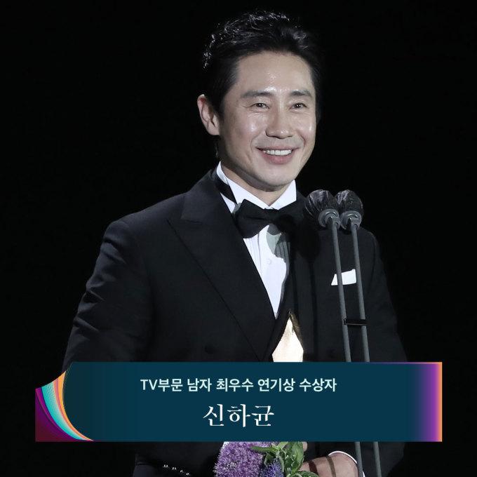 Shin Ha Kyun đoạt Nam chính xuất sắc nhờ phim Beyond Evil.