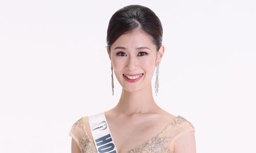 Vũ công 26 tuổi đăng quang Hoa hậu Trái đất Nhật Bản