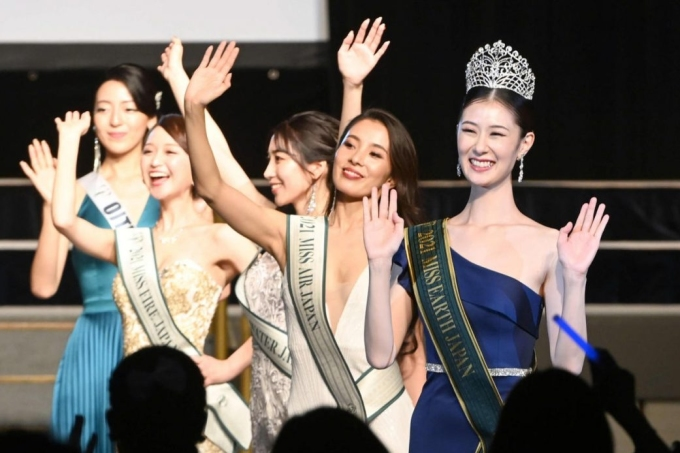 Top 5 Hoa hậu Trái đất Nhật Bản 2021.