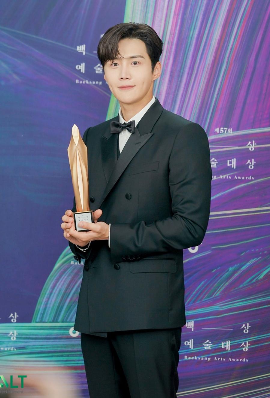 Kim Seon Ho - tài năng nở muộn - Ảnh 8
